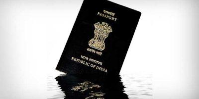 passport in hindi