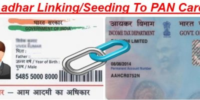 linking of PAN card and Aadhar card