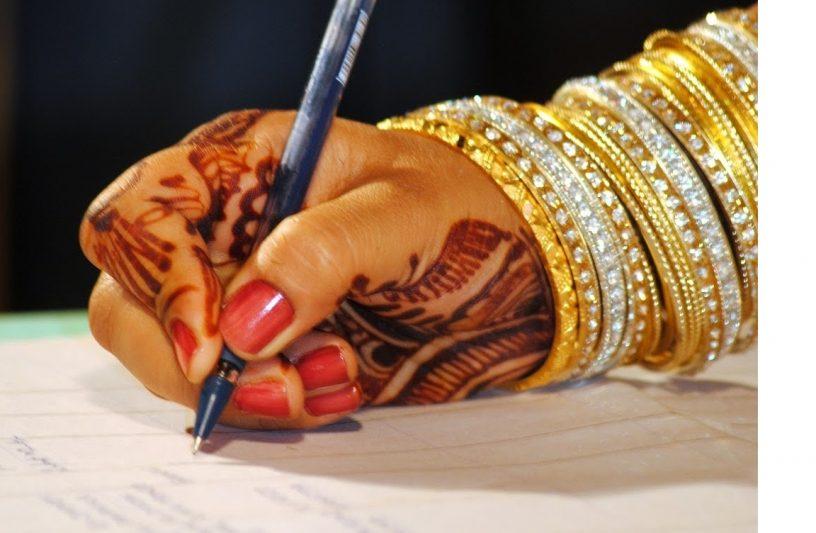 Marriage Registration : Court Marriage, Mumbai