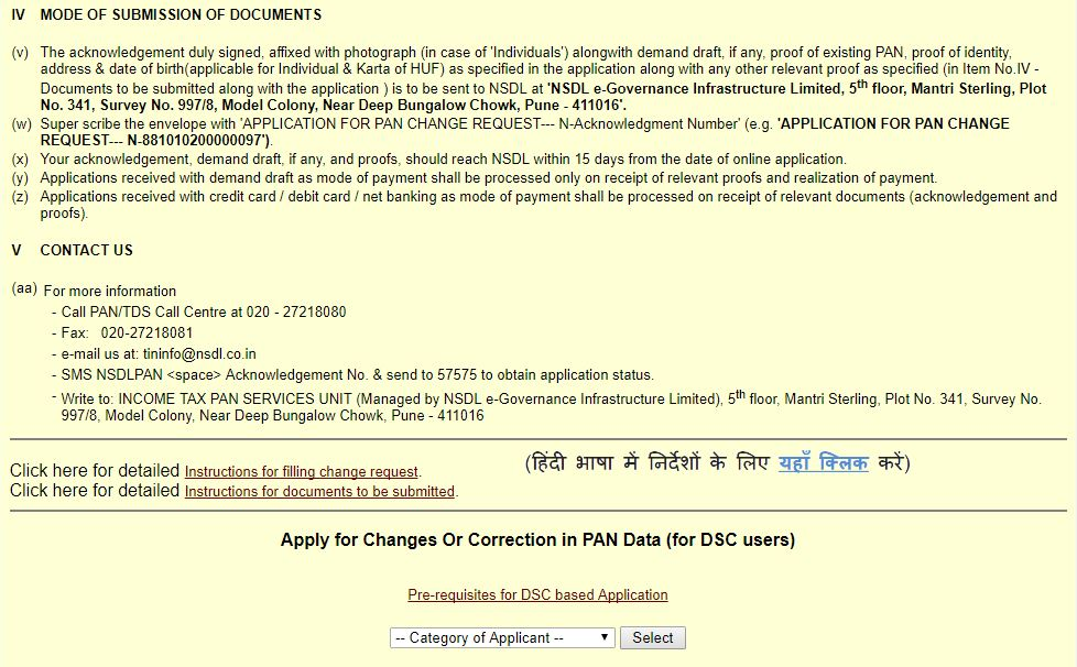 online application for change of address in pan card