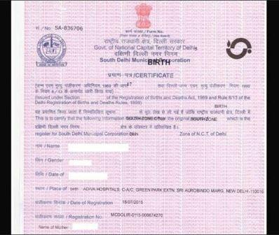 birth certificate in delhi