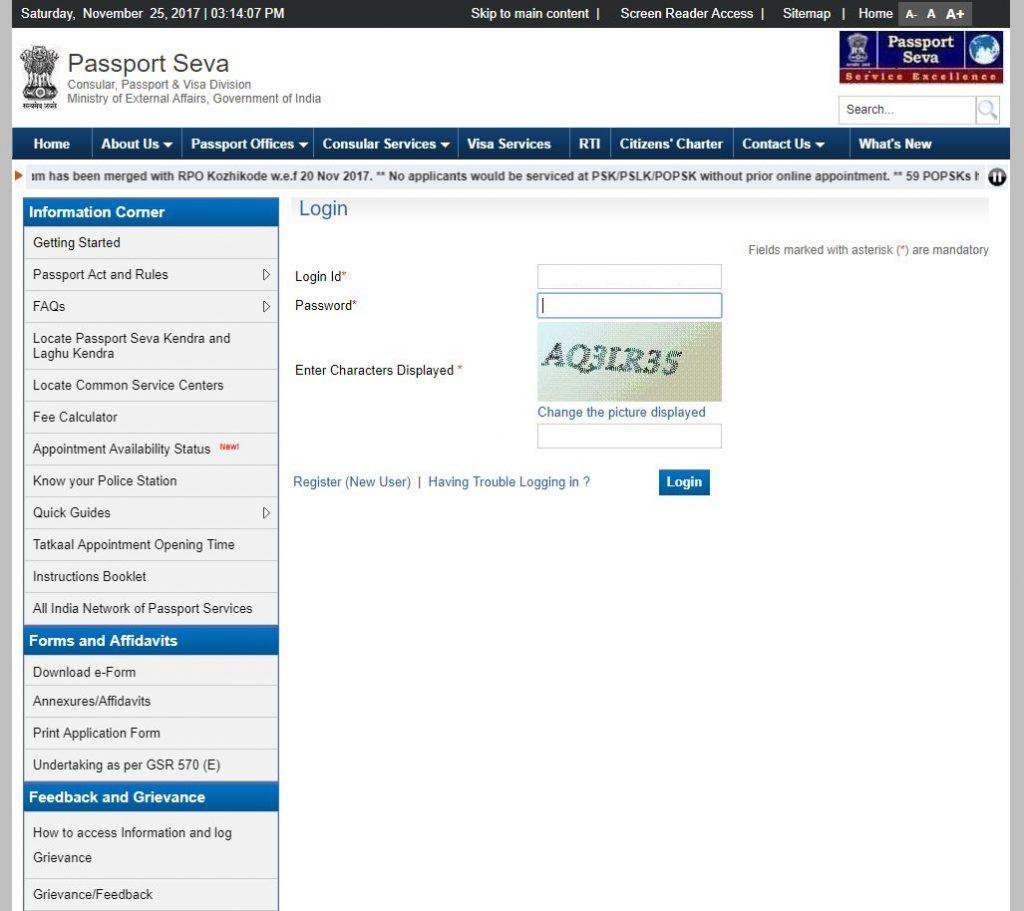 How to apply for passport online online passport application process click apply for fresh passportreissue of passport link falaconquin