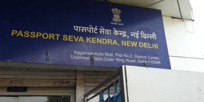 passport seva kendra and passport office