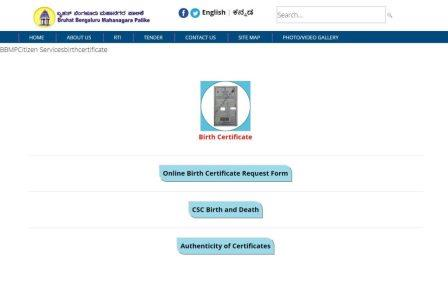 birth certificate apply online in bangalore