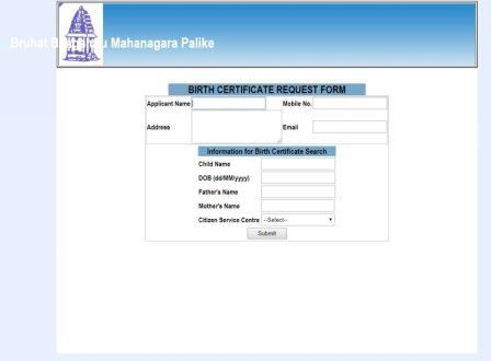how to apply for birth certificate in bangalore
