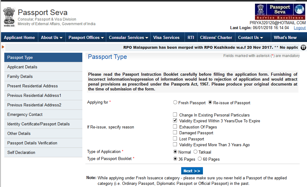 Renew Passport Online Passport Renewal Process How To Renew Passport