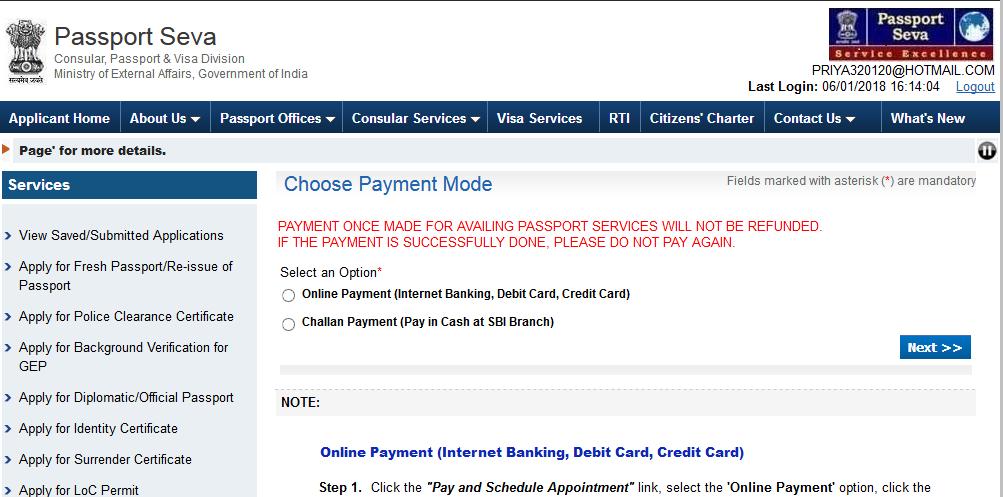 passport fees payment