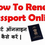 how to renew passport