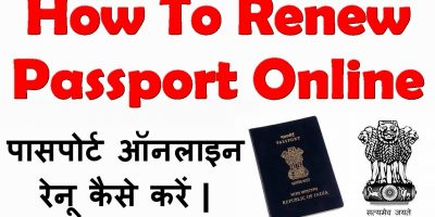 renew passport online itzeazy