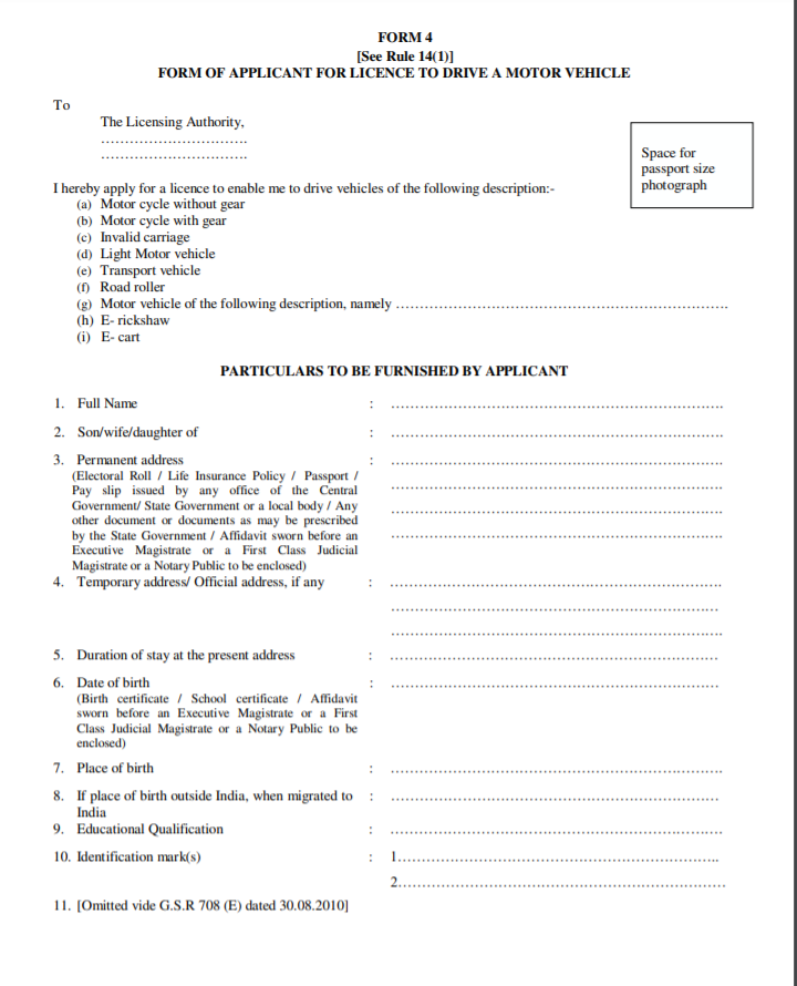 Form 4: download the form and submit in the respected RTO