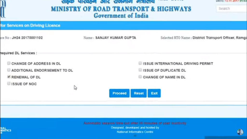 how to renew driving licence