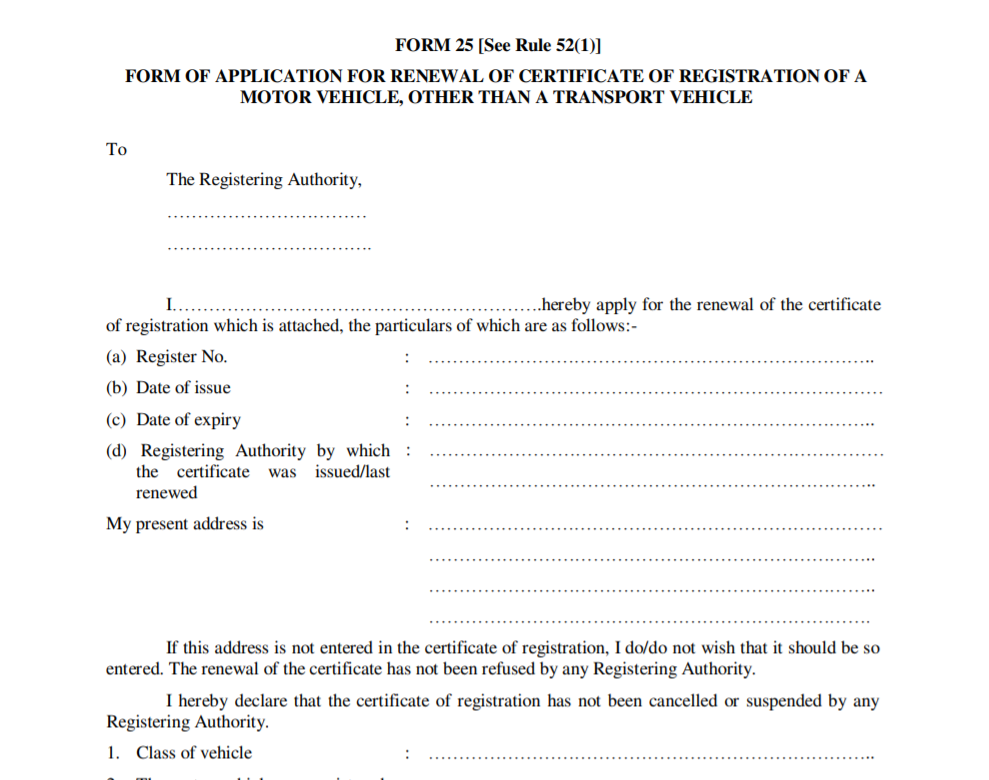 Renewal rc form 25
