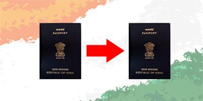 duplicate passport itzeazy