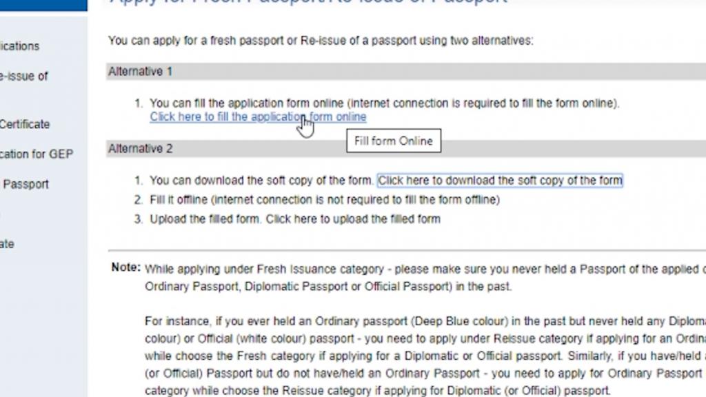 lost passport procedure - step 1 - itzeazy