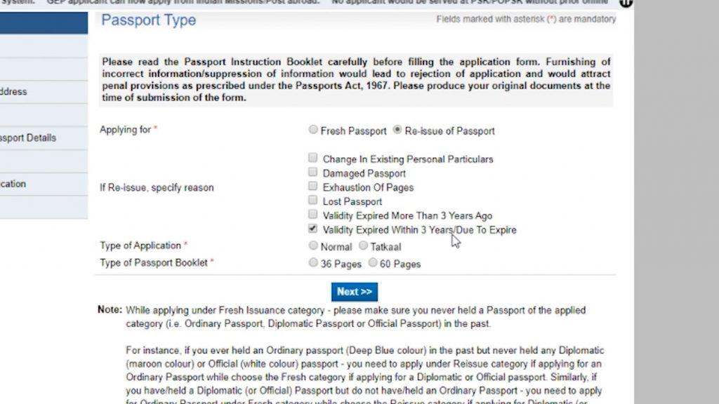 lost passport procedure - step 2 - itzeazy
